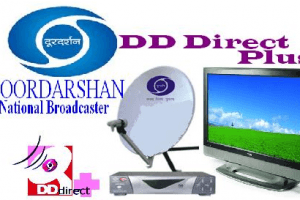 List of all Pakistani TV Channels approved by Pamera | Trackdish com