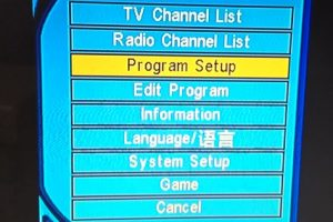 How to upgrade Set-Top Box firmware by PC (RS232 cable) | Trackdish com