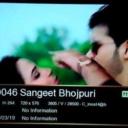Sangeet Bhojpuri Archives   Track Dish